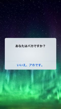 freetoedit iphone